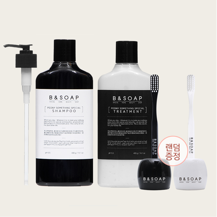 [비앤솝] HAIR CARE SET
