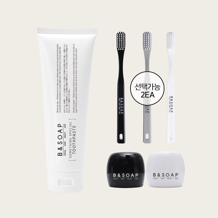 [비앤솝] DENTAL CARE COUPLE SET