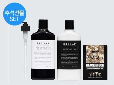 [비앤솝] BODY CARE SET